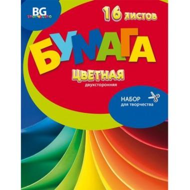 """Набор цветной бумаги """"BG"""" А4, 16л, 16цв, двухсторонняя, серия """"Яркая радуга"""", на скобе"""