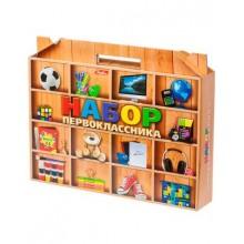 """Набор первоклассника """"Hatber"""", 27 предметов, серия """"1 класс"""", в подарочной коробке"""