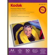 Фотобумага A4 KODAK CAT 5740-811 50 Л. 230 Г/М2 глянцевая