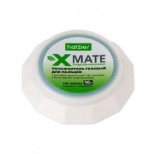 """Гелевый увлажнитель для пальцев """"Hatber X-Mate"""", 10гр, в картонной упаковке"""