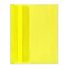 Папка-конверт А5 желтая 180мкм (220х170мм)