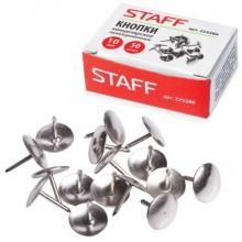 """Кнопки канцелярские """"Staff"""", 10мм, никелированные, 50 штук в картонной упаковке"""