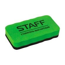 """Губка для досок """"Staff"""", 107x57мм, EVA-материал, магнитный держатель, зелёно-чёрная, в пакете"""