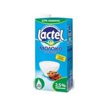 """Молоко """"Lactel"""" 2,5% жирности, 1л."""