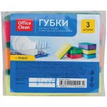 """Губка для мытья посуды """"OfficeClean Maxi"""", 90x65x27мм, поролон, абразивный слой, ассорти, 3шт в паке"""
