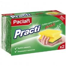 """Губки для мытья посуды """"Paclan Practi Profi"""", желто-зеленые, 2 штуки в упаковке"""