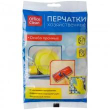 """Перчатки резиновые """"OfficeClean"""", XL -  размер, жёлтые, 1 пара в упаковке"""