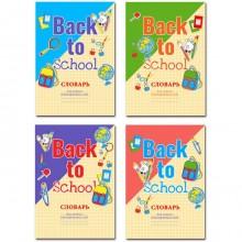 """Тетрадь для записи иностранных слов """"BG"""", 48л, А5, линия, на скобе, серия """"Back to School"""""""