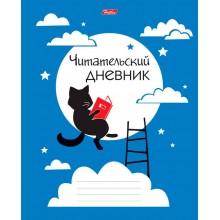 """Дневник читательский """"Hatber"""", 48л, А5, оригинальный блок, на скобе, серия """"Учёный кот"""""""