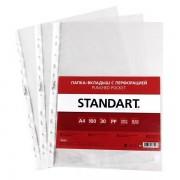 """Файл-вкладыш """"Hatber Standart"""", А4, 30мкм, перфорация, гладкая поверхность, 100 штук в упаковке"""