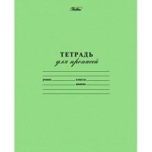 """Тетрадь для прописей """"Hatber"""", 12л, А5, частая косая линия, на скобе, серия """"Зелёная"""""""