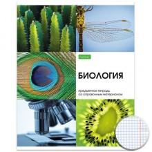 """Тетрадь предметная """"Hatber Eco"""", 48л, А5, на скобе, серия """"Красота в деталях - Биология"""", клетка"""