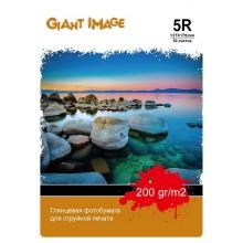 Фотобумага 13х18 GIANT IMAGE GI-5R20050G 50 Л. 200 Г/М2 глянц.