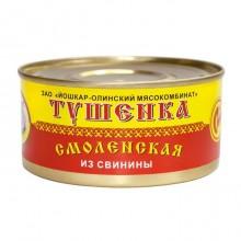 """Свинина тушёная смоленская """"Йола"""", 325гр, ж/б, без ключа"""