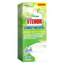 "Чистящее средство для унитазов ""Туалетный утёнок"", Стикер Чистоты, Цитрус, 3шт в упаковке"