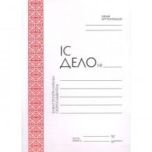 """Папка-скоросшиватель картонная """"Дело"""", А4, 280гр/м2, мелованная"""