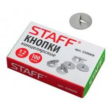 """Кнопки канцелярские """"Staff"""", 12мм, никелированные, 100 штук в картонной упаковке"""