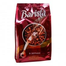 Кофе в зернах Barista Mio 500гр