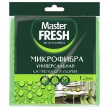 """Тряпка для уборки из микрофибры """"Master Fresh"""", 1 штука в пакете"""