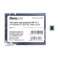 Чип, Europrint, CE313A, Для картриджей HP CLJ CP1025/M175, 1000 страниц.
