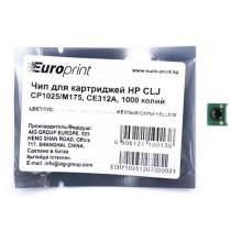 Чип, Europrint, CE312A, Для картриджей HP CLJ CP1025/M175, 1000 страниц.