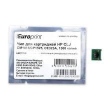 Чип, Europrint, CE323A, Для картриджей HP CLJ CM1415/CP1525, 1300 страниц.