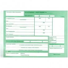 Платежное поручение, А5, 100л