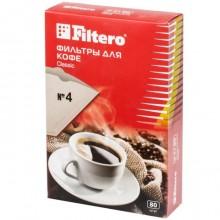 Фильтры для кофе, №4/80, коричневые Filtero