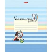 """Дневник читательский """"Hatber"""", 24л, А5, оригинальный блок, на скобе, серия """"Забавные друзья"""""""