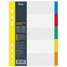 """Набор пластиковых разделителей листов """"Hatber"""", А5, 5л, цветовой, 5 цветов, в плёнке"""
