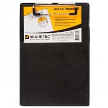 """Папка-планшет ПВХ """"Brauberg"""", А5, до 50л, металлический зажим, чёрная"""