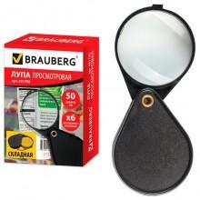 """Лупа """"Brauberg"""", 50мм диаметр, 6-ти кратное увеличение, складная, в картонной упаковке"""