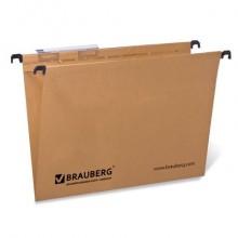 """Папка картонная подвесная """"Brauberg"""", Foolscap, 370x245мм, 80л, 220гр/м2, коричневая"""