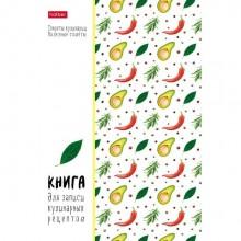 """Книга для записи кулинарных рецептов """"Hatber"""", 80л, А5, линия, ламинация, твёрдый переплёт, серия """"Овощное ассорти"""""""
