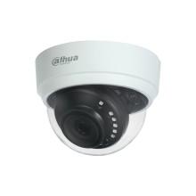 Купольная видеокамера Dahua DH-HAC-D1A21P-0280B, CMOS-матрица 1/2.7