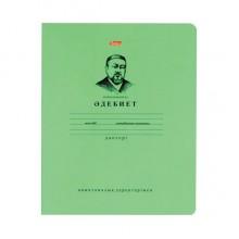 """Тетрадь предметная """"Hatber"""", 36л, А5, линия, на казахском языке, на скобе, серия """"Зелёная - Әдебиет"""""""