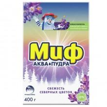 """Стиральный порошок """"Миф"""" для ручной стирки, серия Свежесть северных цветов, 400гр"""