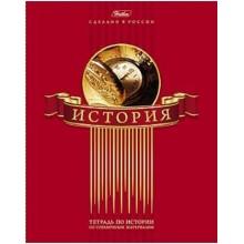 Тетрадь 46л А5 со справоч матер в клетку тисн фольгой -Красная- ИСТОРИЯ