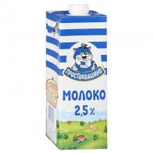 Молоко Простоквашино ультрапастеризованное 2.5% 950 мл