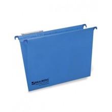 """Папка картонная подвесная """"Brauberg"""", А4, 315x245мм, 80 листов, 230гр\/м2, синяя, 10шт в упаковке"""