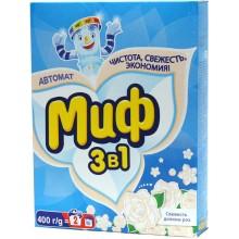 Порошок стиральный Миф для цветного и белого белья 400г Автомат